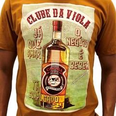 Camiseta Clube da Viola Caramelo CDV-C02
